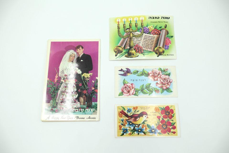 イスラエルより フォークロアなレトロ絵葉書とカードのセット
